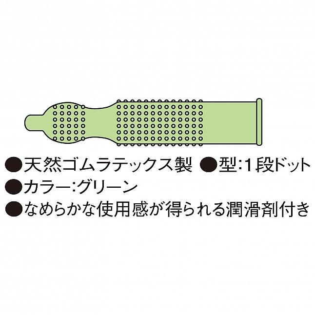 Sagami - 0.09 Dots (Japan Edition)