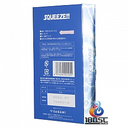 Sagami 相模 - Squeeze!!!擠壓感安全套 (日本版)