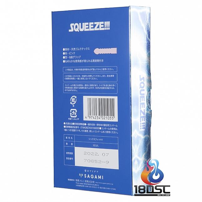 Sagami - Squeeze!!! (Japan Edition)
