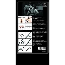 SM VIP - 不鏽鋼拘束棒