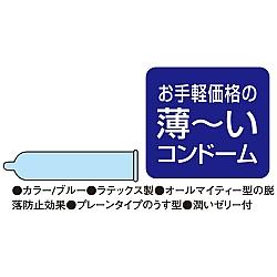 日本不二 - 超潤滑型 1000 (日本版)