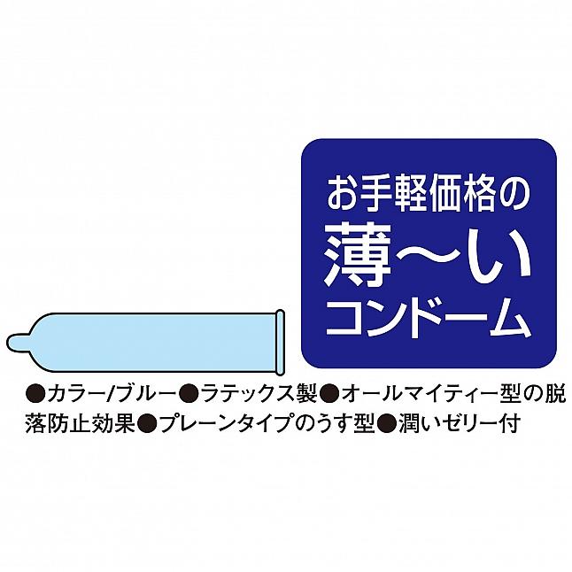 Fuji Latex - Mechausu 1000 (Japan Edition)