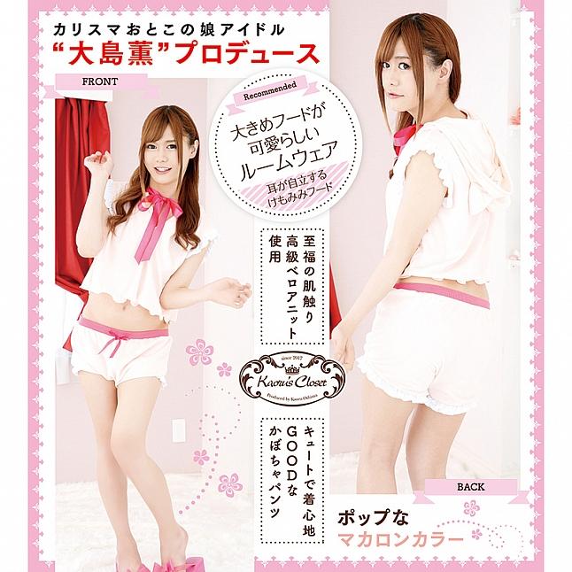 Kaouis Closet Little Kitten Set