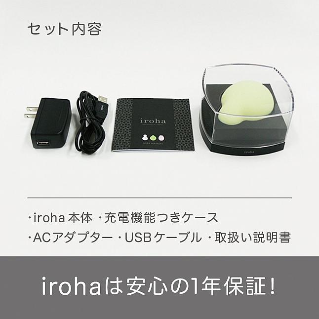 iroha Yuki
