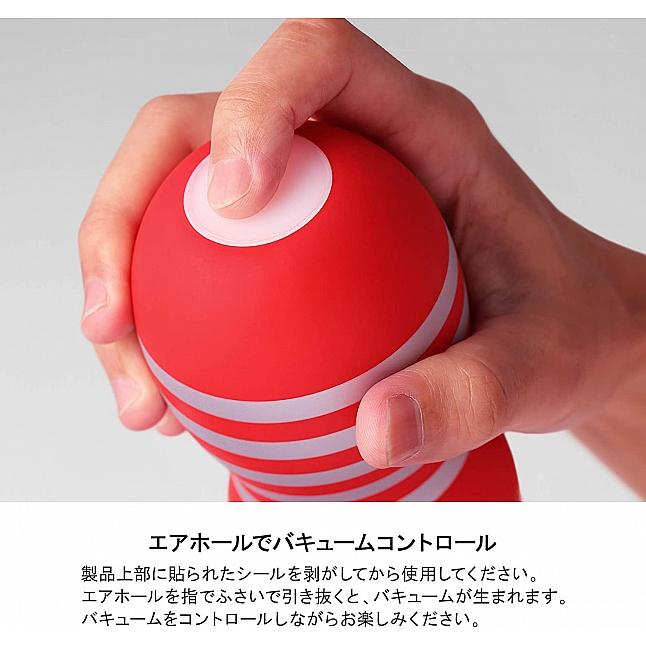 Tenga - NEW Air Cushion Cup (Regular Type)