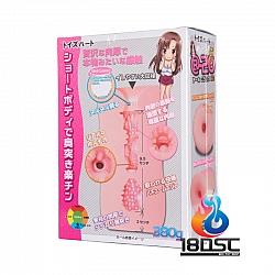 Toys Heart - R20 Puni 2代