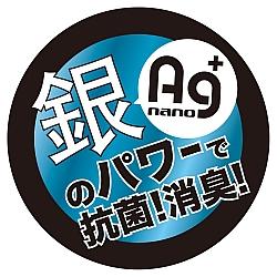 AG+ NANO 抗菌消臭潤滑油 薄荷味 300ml
