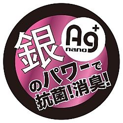 AG+ NANO 抗菌消臭潤滑油 玫瑰味 300ml