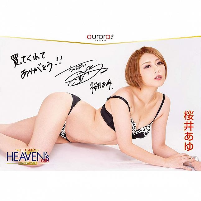 Auroratoy - Legacy Heaven's Girl Luxury Hole Ayu Sakurai Meiki
