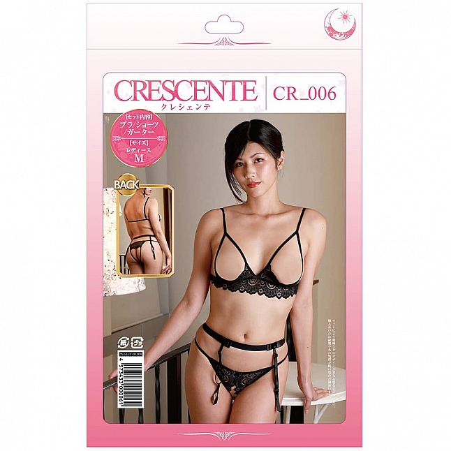 CRESCENTE - CR-006 Black Lace Open Cup Bra Set with Garter