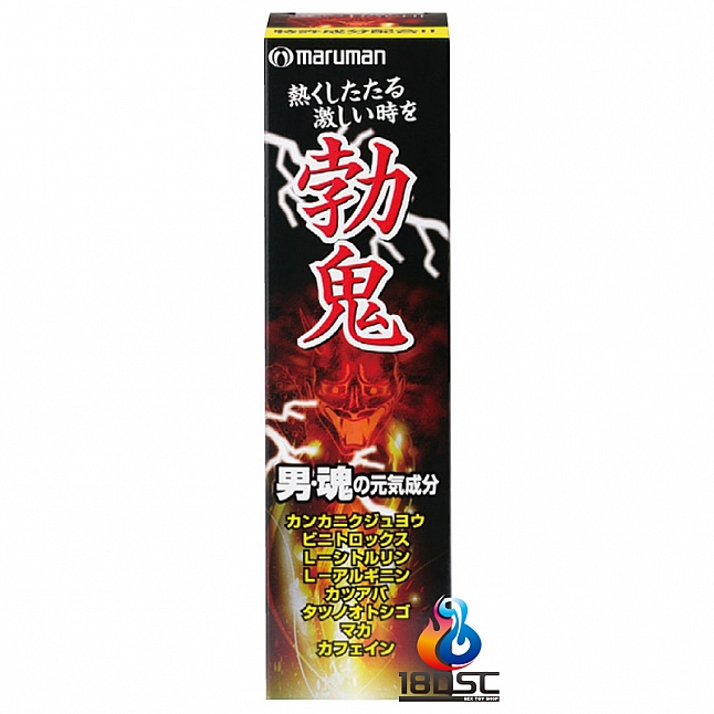 maruman - Demon Energy Drink 50ml