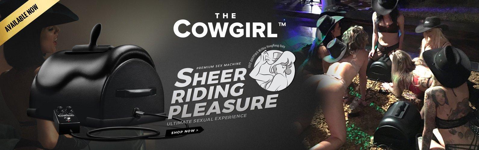 18DSC, COW GIRL, Sex Toys